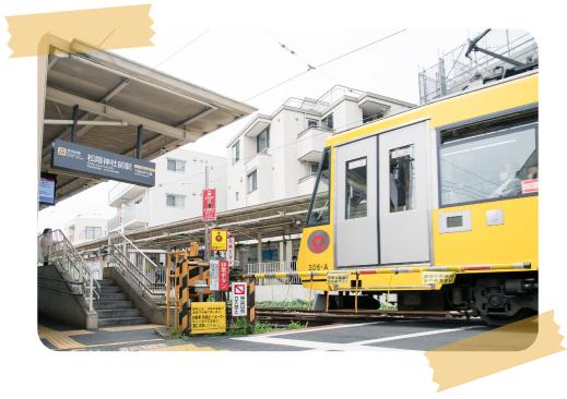 最寄りの松陰神社前駅からは徒歩3分